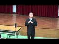 1021009校園性平案件研討會(溪北場)黃金宏老師
