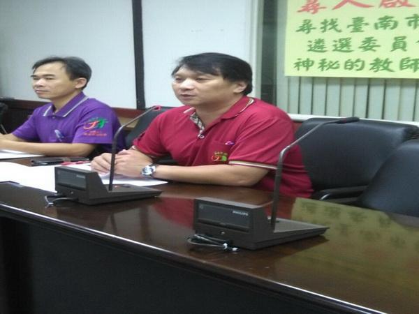 遴選最合適的校長 台南教育工會尋找「教師代表」